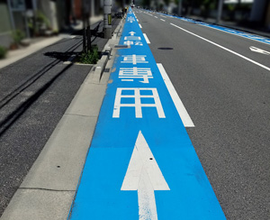 bicycle_road_s