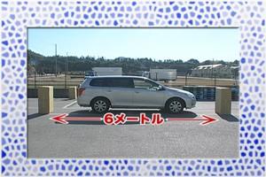 jyuretu_zenpen2