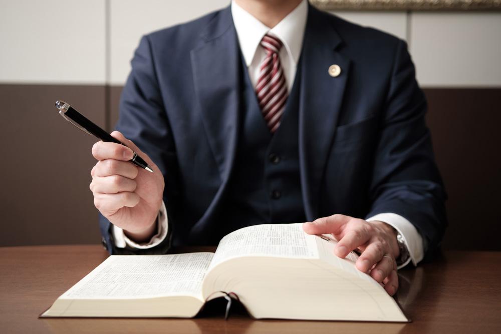 法律・保険