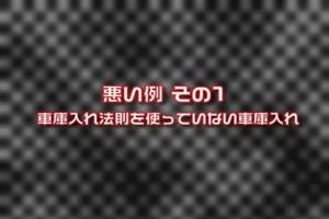 shakoire_zenpen13