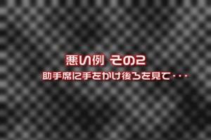shakoire_zenpen16