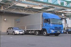 大型トラックと乗用車