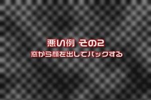 shakoire_zenpen20
