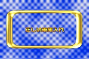 shakoire_zenpen22