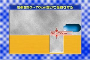 shakoire_zenpen23