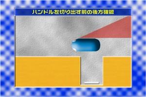 shakoire_zenpen26