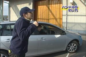 shakoire_zenpen28