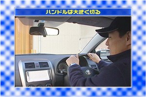 shakoire_zenpen29