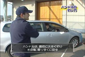 shakoire_zenpen31