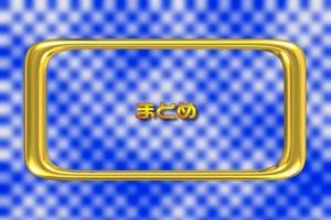 shakoire_zenpen39