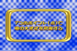 shakoire_zenpen4