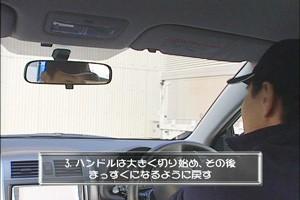 shakoire_zenpen43