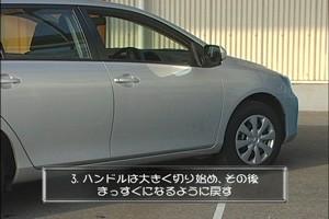 shakoire_zenpen44