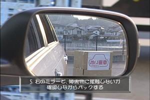 shakoire_zenpen47