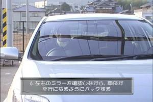 shakoire_zenpen48