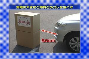 shakoire_zenpen52