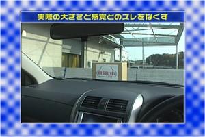 shakoire_zenpen53
