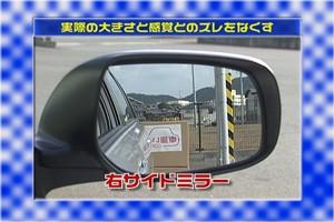 shakoire_zenpen55