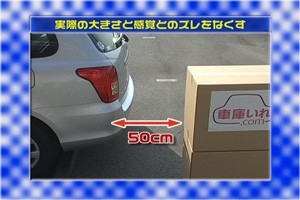 shakoire_zenpen56