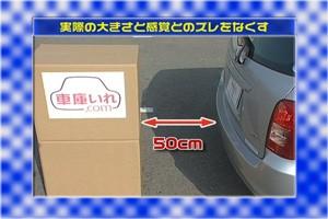shakoire_zenpen58