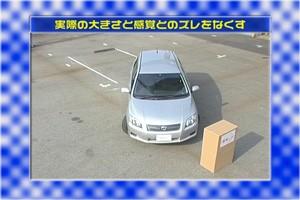 shakoire_zenpen60