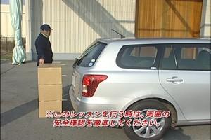 shakoire_zenpen63