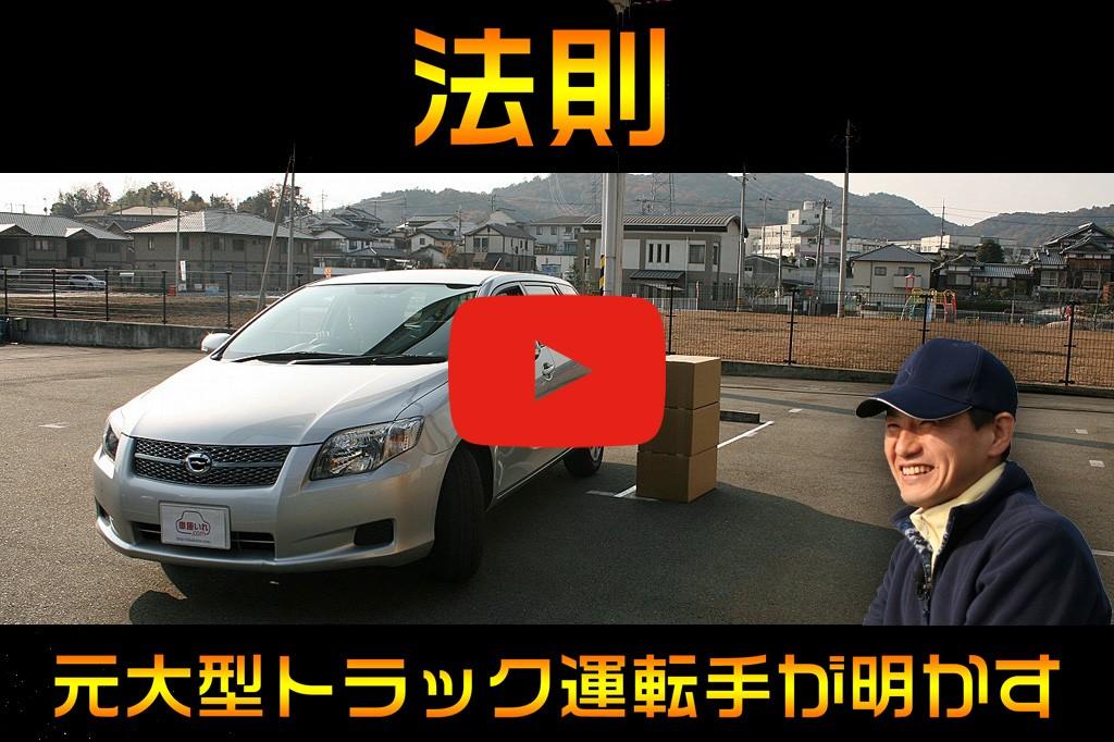 YouTube_hosoku